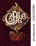 coffee design template | Shutterstock .eps vector #126244580