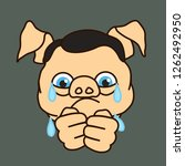 emoticon or emoji of poor upset ... | Shutterstock .eps vector #1262492950