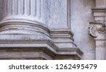 Classic roman architecture ...