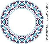 vector design frame template ... | Shutterstock .eps vector #1262497390