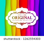 abstract bright rainbow... | Shutterstock . vector #1262554303