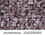 texture welded gabions | Shutterstock . vector #1262590303
