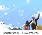 winter travel illustration | Shutterstock .eps vector #1262596393
