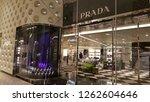 shanghai   china   december 6... | Shutterstock . vector #1262604646