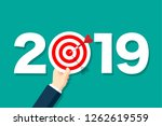 hitting the target | Shutterstock .eps vector #1262619559
