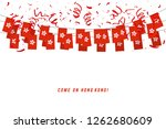hong kong garland flag with... | Shutterstock .eps vector #1262680609
