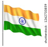 flag of india with flag pole...   Shutterstock .eps vector #1262733859