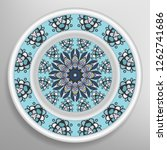 decorative plate with round... | Shutterstock .eps vector #1262741686