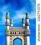 charminar hyderbad city | Shutterstock . vector #1262791570