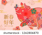 spring festival design with... | Shutterstock .eps vector #1262806870