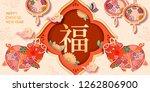 spring festival banner design... | Shutterstock .eps vector #1262806900