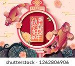lunar year design with koi... | Shutterstock .eps vector #1262806906
