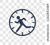 hurry icon. trendy hurry logo...   Shutterstock .eps vector #1262851489