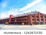 Yokohama Red Brick Warehouse At ...