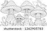 Cute Three Mushroom In Spring...