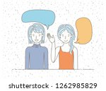 couple of girls talking with... | Shutterstock .eps vector #1262985829