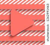 creative vector header design... | Shutterstock .eps vector #1262991463
