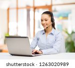 business  technology and... | Shutterstock . vector #1263020989