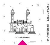 taza pir mosque   Shutterstock .eps vector #1263054253