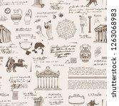vector seamless pattern on the... | Shutterstock .eps vector #1263068983