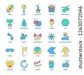 25 business concept mix flat... | Shutterstock .eps vector #1263072046