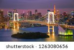 romactic city night view of... | Shutterstock . vector #1263080656