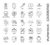 25 business concept mix line... | Shutterstock .eps vector #1263083560