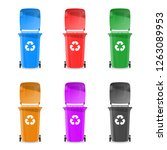 trash cans are colorful. vector ... | Shutterstock .eps vector #1263089953