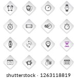 time flat rhombus web icons for ... | Shutterstock .eps vector #1263118819
