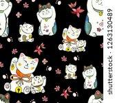 seamless watercolor pattern... | Shutterstock . vector #1263130489
