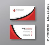 corporate business card...   Shutterstock .eps vector #1263131893