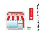 restaurant icon | Shutterstock .eps vector #126313724