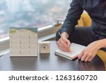 business man writing diary... | Shutterstock . vector #1263160720