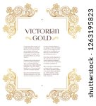 vector golden elements ... | Shutterstock .eps vector #1263195823