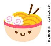 vector cartoon ramen icon... | Shutterstock .eps vector #1263233269
