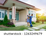 engineering and family safety... | Shutterstock . vector #1263249679