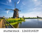 view of traditional windmills... | Shutterstock . vector #1263314329