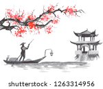 japan traditional sumi e... | Shutterstock . vector #1263314956
