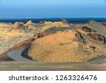 colorful volcanic cone in the... | Shutterstock . vector #1263326476