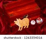 handmade mahogany jewelry box | Shutterstock . vector #1263354016