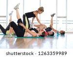 female fitness instructor... | Shutterstock . vector #1263359989