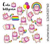 cute cartoon vector doodle cats ...   Shutterstock .eps vector #1263420760