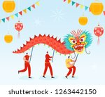 chinese lunar new year people... | Shutterstock .eps vector #1263442150