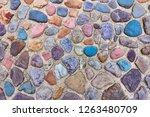 medieval cobbles asphalt. stone ...   Shutterstock . vector #1263480709