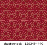 abstract decorative vintage... | Shutterstock . vector #1263494440