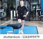 portrait of positive attractive ... | Shutterstock . vector #1263495979