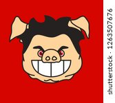 emoticon or emoji of fat pig... | Shutterstock .eps vector #1263507676