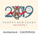cute card with a piglet in...   Shutterstock .eps vector #1263535426