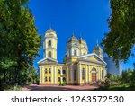 odessa  ukraine   10.03.2018.... | Shutterstock . vector #1263572530