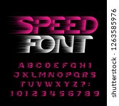 speed alphabet font. fast wind... | Shutterstock .eps vector #1263585976